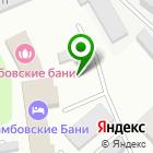Местоположение компании Служба заправки автокондиционеров на Чичканова