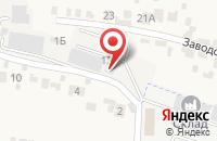 Схема проезда до компании Сантрансавто в Красненькой