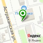 Местоположение компании Сеть секонд-хендов