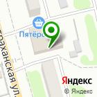 Местоположение компании StopXaoc