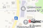Схема проезда до компании Бокинский фельдшерско-акушерский пункт в Бокино