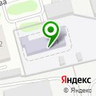 Местоположение компании Детский сад №32, Ромашка