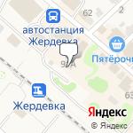 Магазин салютов Жердевка- расположение пункта самовывоза