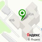Местоположение компании Строй Гарант Комплекс