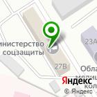 Местоположение компании Управление социального развития Тамбовской области