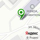 Местоположение компании Строймонтажзащита, ЗАО