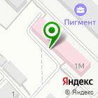 Местоположение компании Монтаж-Сервис №1