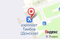 Схема проезда до компании Тамбов в Донском