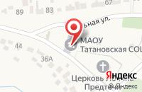 Схема проезда до компании Донская средняя общеобразовательная школа в Красненькой