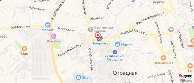 Карта расположения пункта доставки Билайн в городе Отрадная