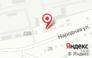 Автосервис Ремонт Тнвд в Сальске - улица Народная, 22: услуги, отзывы, официальный сайт, карта проезда