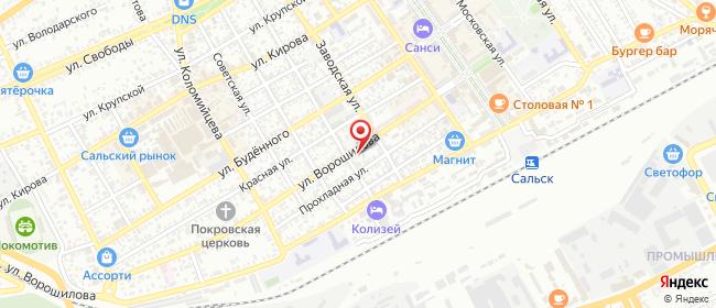 Карта расположения пункта доставки Пункт выдачи в городе Сальск