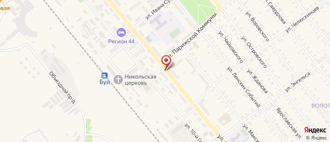 Карта расположения пункта доставки Билайн в городе Буй