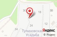 Схема проезда до компании Тулиновская мебельная фабрика в Тулиновке