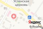 Схема проезда до компании Смак в Тулиновке