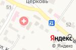 Схема проезда до компании Тулиновка в Тулиновке