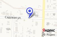 Схема проезда до компании ДЕТСКИЙ САД КОНЕК-ГОРБУНОК в Сальске