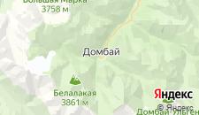 Гостиницы города Домбай на карте