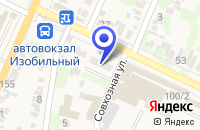 Схема проезда до компании АТП ТОРПЕДО в Изобильном