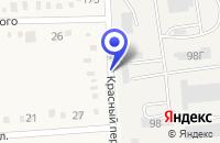 Схема проезда до компании СТРАХОВАЯ КОМПАНИЯ РОСГОССТРАХ-РОСТОВ в Пролетарске
