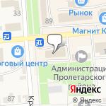 Магазин салютов Пролетарск- расположение пункта самовывоза
