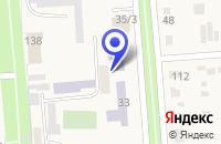Схема проезда до компании ГИМНАЗИЯ №3 в Пролетарске