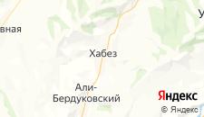Отели города Хабез на карте
