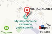 Схема проезда до компании Сельский культурный комплекс станицы Новомарьевской в Новомарьевской