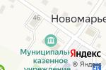 Схема проезда до компании Новомарьевская сельская библиотека в Новомарьевской