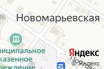 Схема проезда до компании Новомарьевский в Новомарьевской