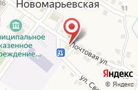 Схема проезда до компании Северо-Кавказский банк Сбербанка России в Новомарьевской