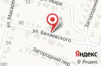 Схема проезда до компании Бригантина в Морозовске