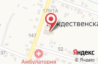 Схема проезда до компании Рождественский сельский дом культуры в Рождественской