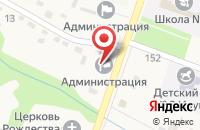 Схема проезда до компании Почтовое отделение в Рождественской