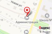 Схема проезда до компании Администрация Рождественского сельсовета в Рождественской