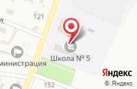 Схема проезда до компании Средняя общеобразовательная школа №5 в Рождественской