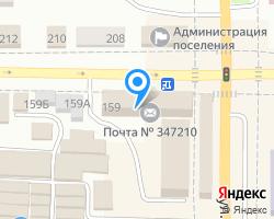 Схема местоположения почтового отделения 347210