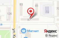 Схема проезда до компании Сигма в Морозовске