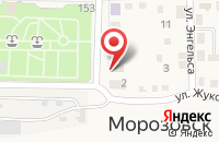 Схема проезда до компании Казачка в Морозовске