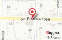 Схема проезда до компании Фламинго в Морозовске