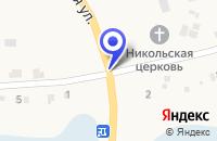 Схема проезда до компании ЮГО-ЗАПАДНЫЙ БАНК СБЕРБАНКА РОССИИ в Советской