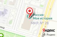 Схема проезда до компании Россия-Моя история в Ставрополе