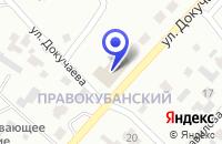 Схема проезда до компании МОНТАЖНОЕ ПРЕДПРИЯТИЕ АГРОРЕММОНТАЖ в Невинномысске