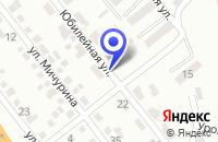 Схема проезда до компании ГСК ХИМИК в Невинномысске