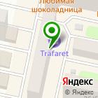 Местоположение компании Магазин табачных изделий