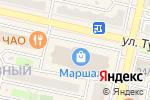Схема проезда до компании Victoria & Vassari в Ставрополе