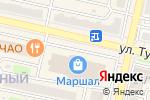 Схема проезда до компании Маршал в Ставрополе
