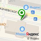 Местоположение компании КАРДИНАЛ