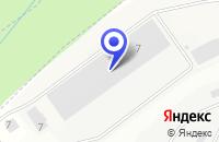 Схема проезда до компании ТФ ФАМ-С в Ставрополе