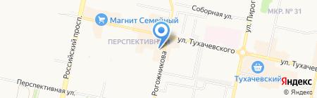 Строй ДОМик на карте Ставрополя